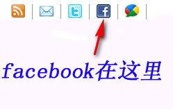 美博园的facebook也开通了