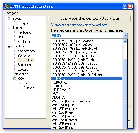 SSH-PuTTY–详细使用教程(一)