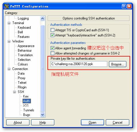 SSH-PuTTY–详细使用教程(三)
