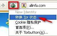 翻墙软件BlackBeltPrivacy Tor+WASTE v2012.04.001