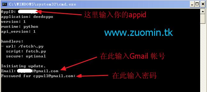GoAgent:自建GAE安全翻墙代理服务器v1.7.10