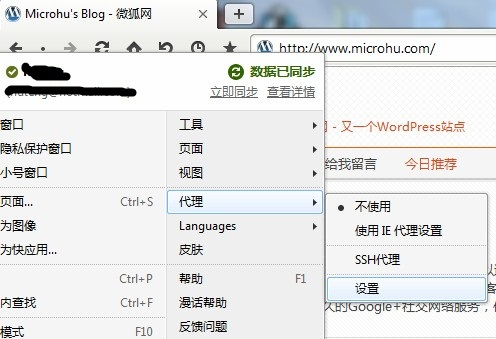 SSH+Privoxy+MyEnTunnel翻墙教程