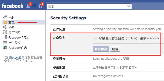 Host文件再迈一步-访问Twitter/Facebook