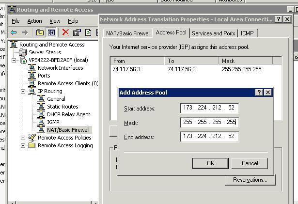 如何用Windows VPS搭建VPN服务器
