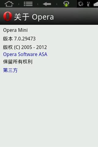 新版Opera Mini Android 7 修改服务器教程