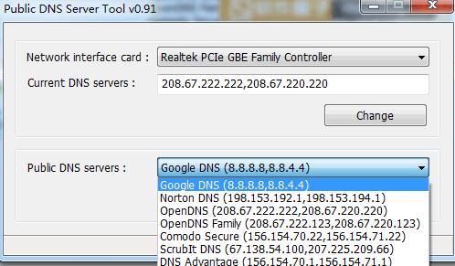 快速切换公共DNS的绿色软件Public DNS Servers Tool
