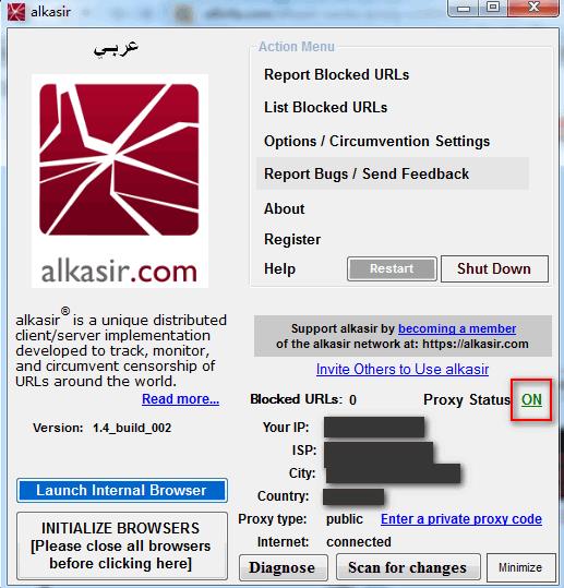 也门翻墙软件:Alkasir-加密Socks代理客户端v1.4.007
