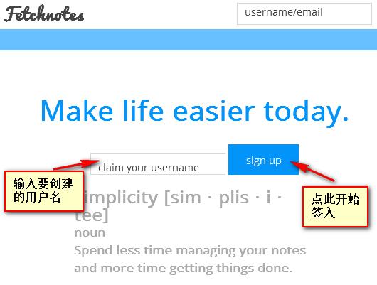 快讯:通过fetchnotes新注册Box免费网盘获得25G大容量