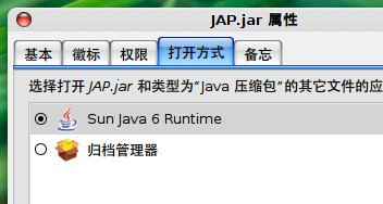 JAP_00_18_022  德国的基于Java的匿名翻墙代理