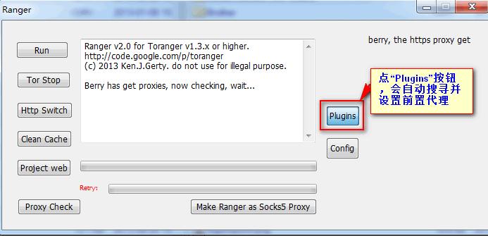 toranger v1.4.0b1 全功能tor及自建tor代理详细教程-增加前置代理