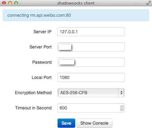 shadowsocks-gui001