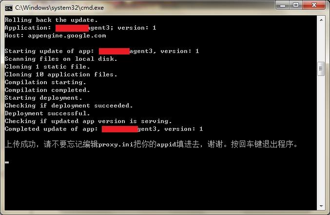 GoAgent v3.1.18 - 快速搭建GAE翻墙代理服务器