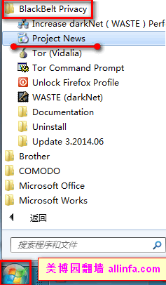 BlackBelt Privacy - Tor+WASTE+VoIP v4.2015.05中文教程