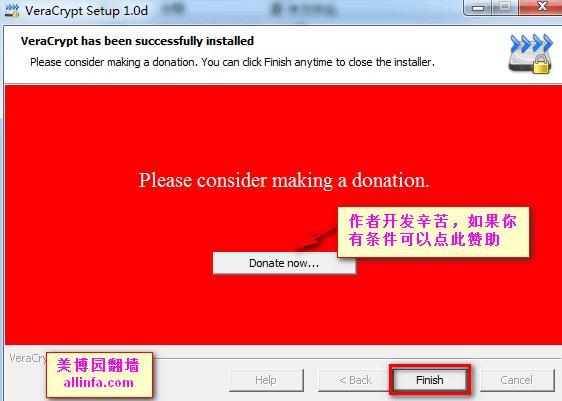 VeraCrypt_v1.13 高度安全的加密盘软件多国语言版
