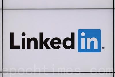 LINKEDIN将配合中共网管 前景堪忧