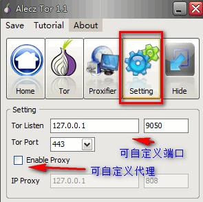 Alecz TOR v1.1 - 一个新的tor工具