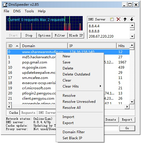 『轉』防止DNS欺骗的软件