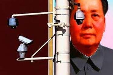 """揭秘公安部""""大情报""""绝密工程: 建设10年 监控13亿人"""