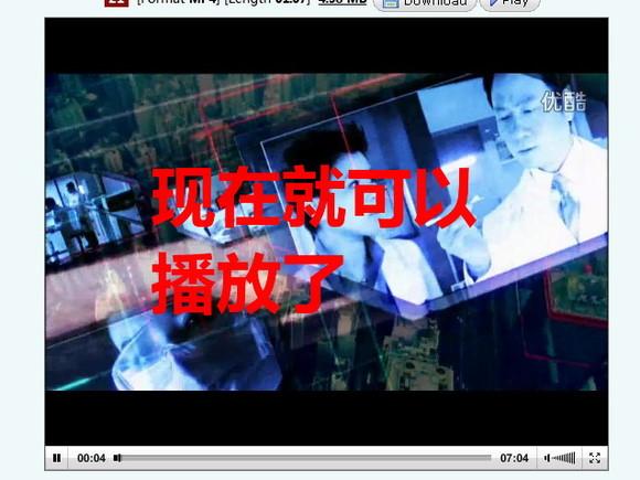【轉】在海外访问内地视频和音乐网站的方法