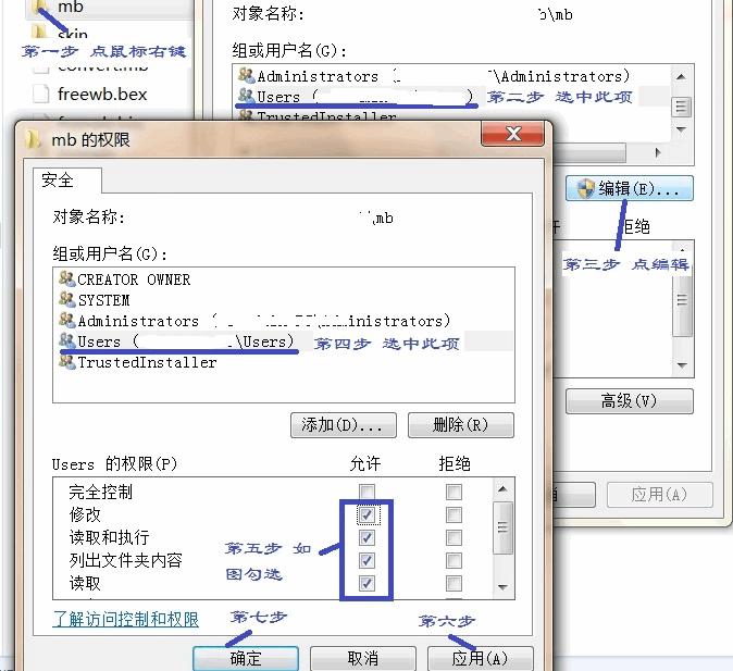 干净经典的极点五笔4.5se集成安装版(集成词库V4.2)