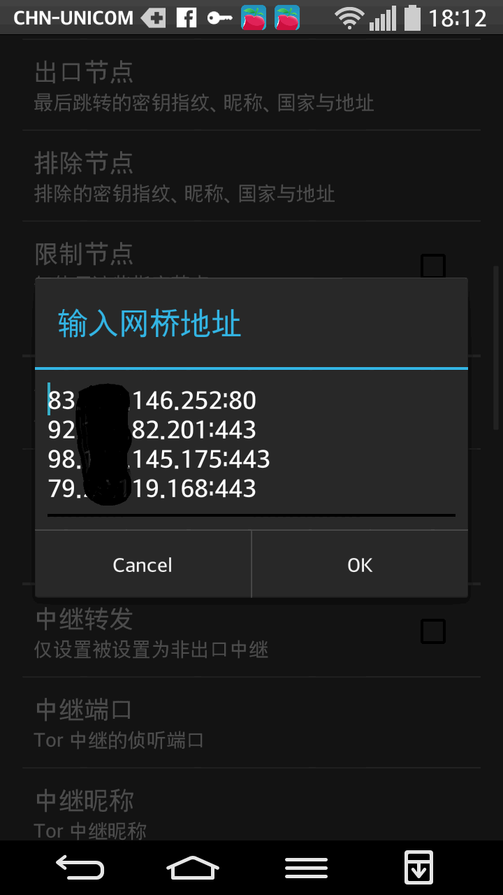 绕开强国网路审查系列(一)Orbot TOR of Android 在中国使用的方法
