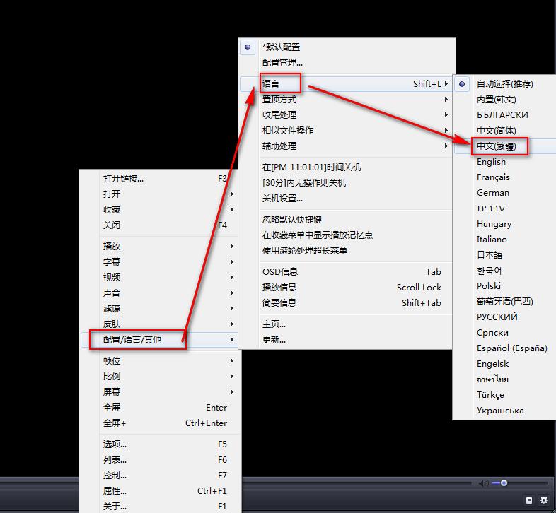 美博园PotPlayer_v1.6.54266万能播放器多国语言绿色版(20150521)