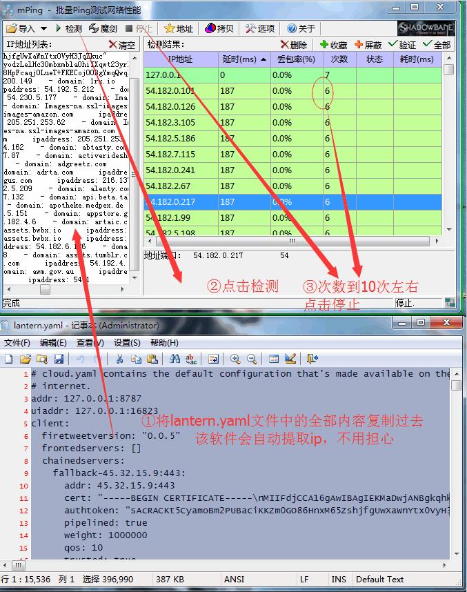 蓝灯扫ip最粗暴方法