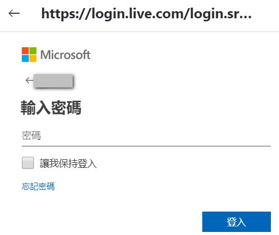 如何彻底永久删除注销 skype 帐户