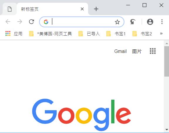 Google Chrome浏览器_v71.0.3396.99_美博园翻墙纯净绿色版(20190115)