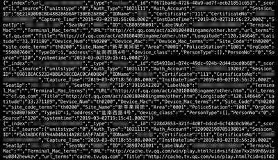 """外媒:中共携手华为打造最新监控手机""""警务通"""""""