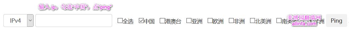 自己搭建代理服务器:检测ip是否被墙及更换ip