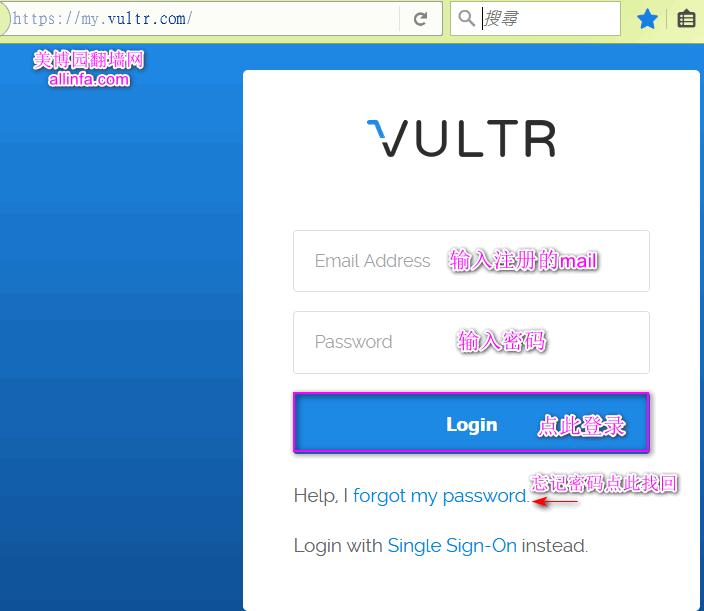 自己搭建代理服务器:Vultr VPS 系统安装图文教程