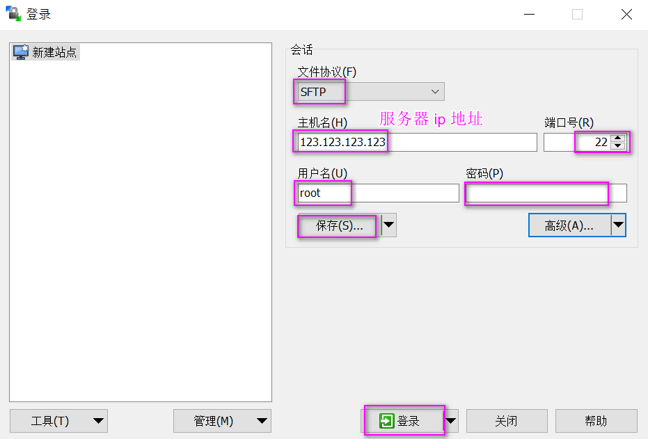 WinSCP:连接远端服务器的管理传输工具的使用教程