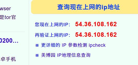 Toranger_v3.1.5 正式版 中文使用教程(20200604)