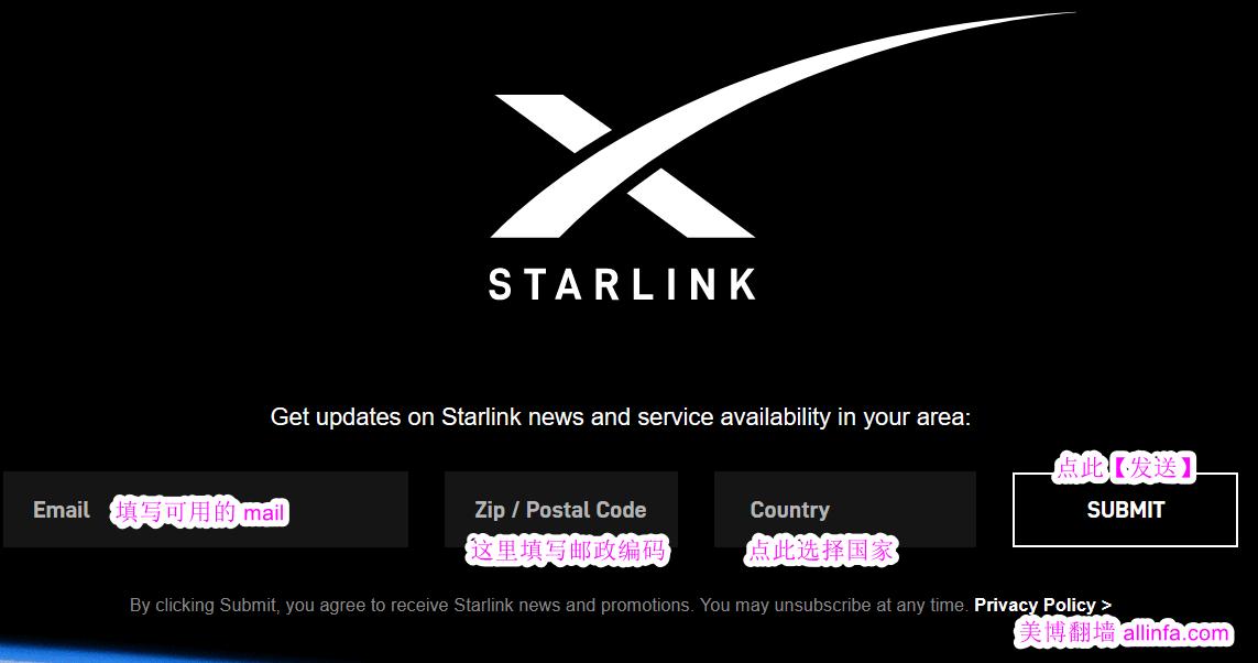 星链 Starlink开放免费注册,卫星太空覆蓋全球的 WiFi 网络
